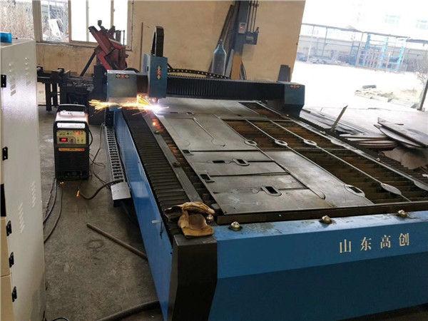 1325 الصين CNC آلة قطع البلازما المعدنية