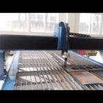 1530 60A 100A 130A مصدر البلازما CNC آلة قطع البلازما ، وأسعار قطع البلازما آلة
