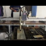 1530 المحمولة آلة قطع البلازما التصنيع باستخدام الحاسب الآلي