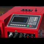 1800mm المحمولة الثقيلة السكك الحديدية باستخدام الحاسب الآلي آلة قطع الغاز لهب البلازما