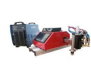 التلقائي المحمولة CNC آلة قطع البلازما للالفولاذ المقاوم للصدأ الألومنيوم