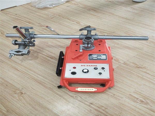 CG2-11DG آلة قطع الأنابيب مع البطارية