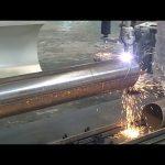 CNC 3 محور أنبوب لهب البلازما أنبوب دوارة آلة قطع الصلب