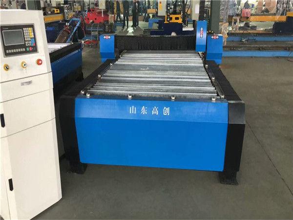 الصين هوايوان 100A البلازما قطع التصنيع باستخدام الحاسب الآلي آلة 10MM لوحة معدنية