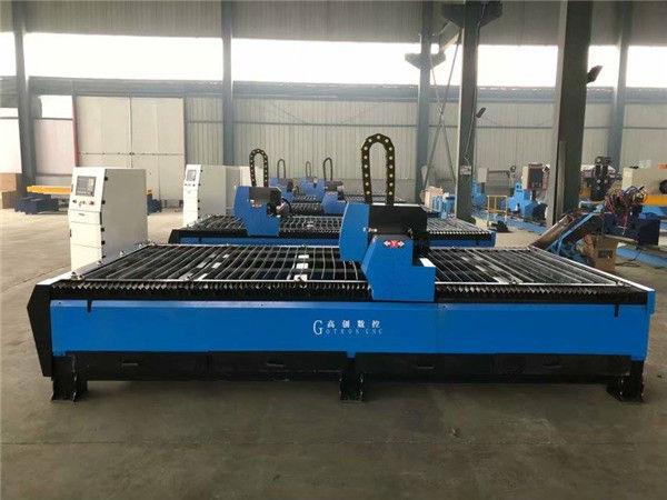 الصينية CNC المعادن لهب وآلة قطع البلازما