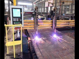 آلة قطع البلازما العملاقة CNC ذات محرك مزدوج ، خط إنتاج H شعاع ، نظام CNC Hypertherm