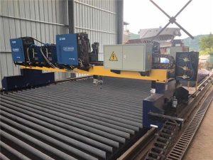 آلة قطع البلازما CNC العملاقة ذات محرك مزدوج لقطع خط إنتاج شعاع الصلب H الصلب