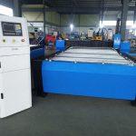 سعر المصنع! الصين المهنية منخفضة التكلفة بيتا 1325 cnc آلة قطع البلازما الكربون المعادن المقاوم للصدأ الحديد