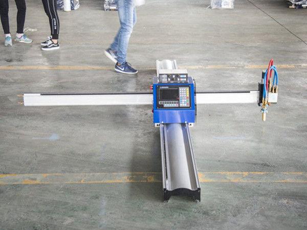 التكنولوجيا الجديدة الصغرى START CNC قطع معدنية / المحمولة آلة قطع البلازما
