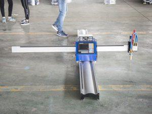التكنولوجيا الجديدة المحمولة نوع التصنيع باستخدام الحاسب الآلي آلة قطع البلازما سعر آلات الأعمال التجارية الصغيرة