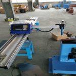 قطر الأنبوب هو 30 إلى 300 آلة قطع الأنابيب CNC المحمولة