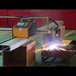 الآلي cnc الذكية أدوات القطع الصغيرة 20 ملليمتر الصلب أدوات قطع البلازما