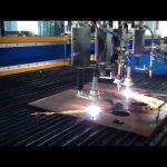 رخيصة الصين آلة قطع البلازما لوحة معدنية المحمولة آلات قطع البلازما