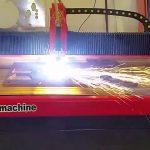 التصنيع باستخدام الحاسب الآلي آلة قطع البلازما المحمولة آلة قطع البلازما