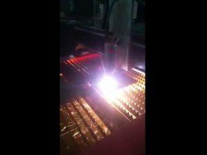 التصنيع باستخدام الحاسب الآلي آلة قطع البلازما الصناعية ذات جودة عالية البلازما الطاقة