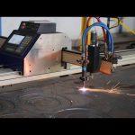 منخفضة التكلفة نوع منحة المحمولة البسيطة cnc آلة قطع البلازما