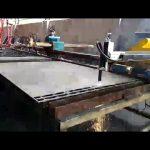 المعدن الصلب آلة قطع مصغرة لهب المحمولة ، سعر آلة قطع البلازما
