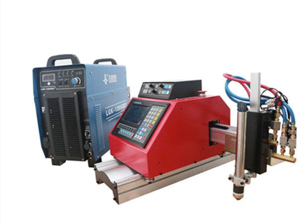 البلازما باستخدام الحاسب الآلي المحمولة ، الغاز ، الشعلة ، آلة قطع الصفائح المعدنية oxgen مع THC