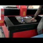 منخفضة التكلفة الصغيرة عالية الدقة المعادن cnc آلة قطع البلازما
