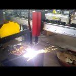 خياط الصلب G3 E محور CNC آلة قطع البلازما
