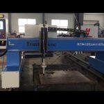 ضمان التجارة المحمولة العملاقة التصنيع باستخدام الحاسب الآلي آلة قطع البلازما اللهب