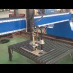 تستخدم على نطاق واسع وضع العملاقة التصنيع باستخدام الحاسب الآلي لوحة الصلب آلة قطع البلازما اللهب